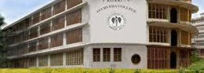 Vishnu Ayurveda College