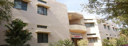Vijaya College of Pharmacy