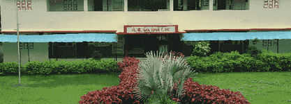 A V Patel Commerce College