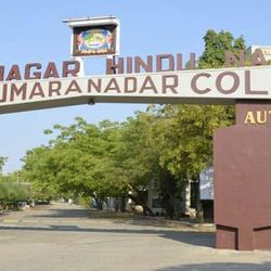 Virudhunagar Hindu Nadars' Senthikumara Nadar College