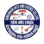 Kongunadu Arts & Science College,Coimbatore