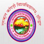 Harsh Vidya Mandir Pg College Hvmpgc Haridwar 2019 Admission