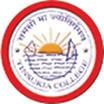 Tinsukia College