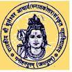 Government Shri Dhuleshwar Acharya Sanskrit College