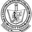 Smt. N.P. Savithramma Govt. College For Women
