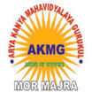Arya Kanya Mahavidyalaya Gurukul
