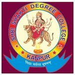 governo btc college a kanpur