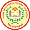 Kanya Mahavidyalaya