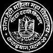 Ganga Devi Mahila Mahavidyalaya