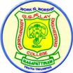 E G S Pillay Engineering College