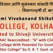 Shri Swami Vivekanand Shikshan Sanstha Kolhapur's - Law College