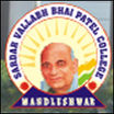 Sardar Vallabh Bhai Patel College