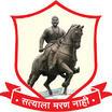 All India Shri Shivaji Memorial Society's Private Industrial Training Institute