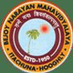 Bejoy Narayan Mahavidyalaya