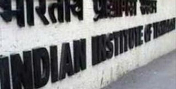 IIT-Dharwad to admit 250 students next year