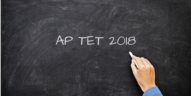 AP TET May 2018 Notification: Eligibility and Important