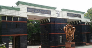 IoE Status: Andhra University to Hire Foreign Faculty