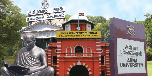 Admission Notice-  Anna University Announced Distance MBA Programs 2016