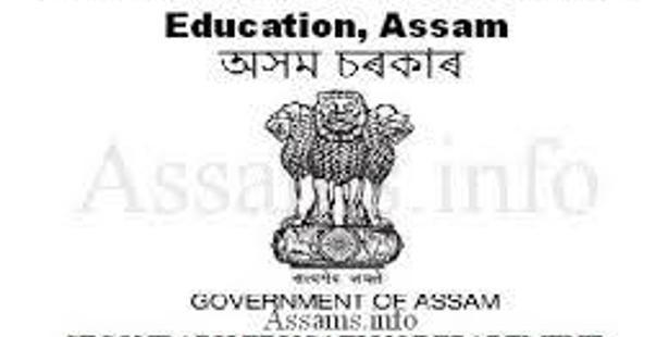 Admission Notice-Assam TET 2016 Notification Released