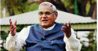 AIIMS Andhra Pradesh to be Named after Atal Bihari Vajpayee