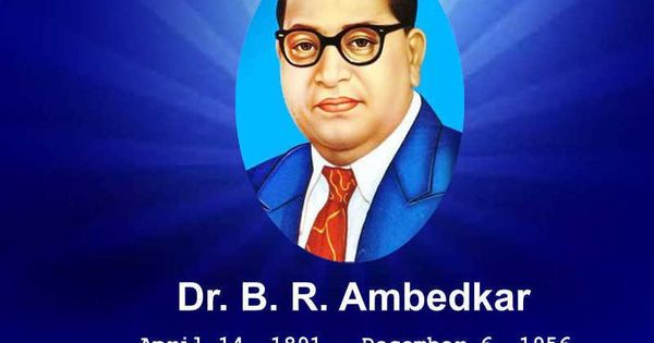 br ambedkar Br ambedkar short essay about myself writing custom shell enfin un bon sujet de dissertation ptn am i my brother keeper essay ap european history mastering the.