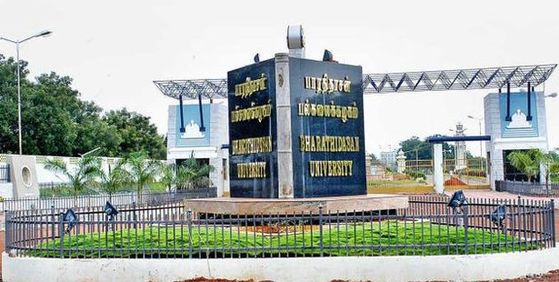 Admission Notice -  BIM Tiruchirappalli Announces MBA Admissions 2016