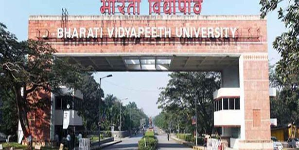 Admission Notice-  Bharati Vidyapeeth Pune Announces Date for B-MAT MBA Entrance Test 2016