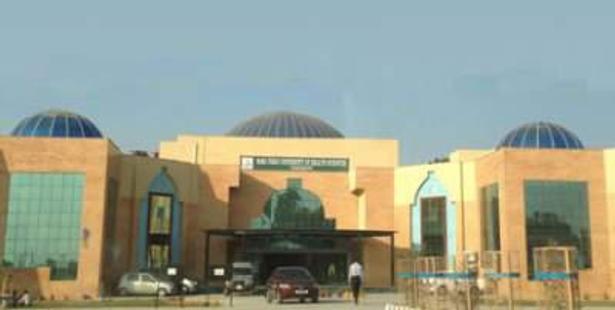 Admission Notice- Baba Farid University of Health Sciences (BFUHS), Faridkot invites Applications