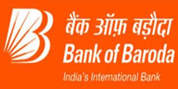 Rs 2 Crore to IIIM-A by Bank of Baroda for Research