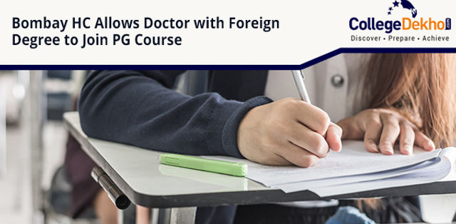 Paramedical Admissions 2019-20 in Assam | CollegeDekho