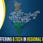 list of colleges offering B.Tech in regional languages