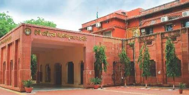 IMS plans to offer MBA in Hindi language