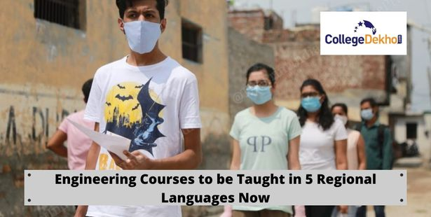 AICTE: Engineering Courses to be Offered in 5 Regional Languages in Addition to English