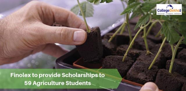Mahatma Phule Krishi Vidyapeeth to offer Scholarship for Agriculture Education