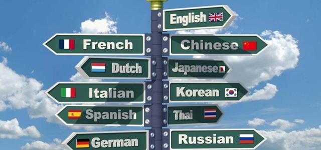 Foreign Language Options for B.A Graduates to Enhance Employability |  CollegeDekho