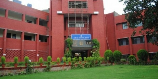 IIMC Entrance Exam 2021