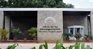 IIM Bangalore's Centre for Public Policy to Host XIII International Conference on Public Policy & Management