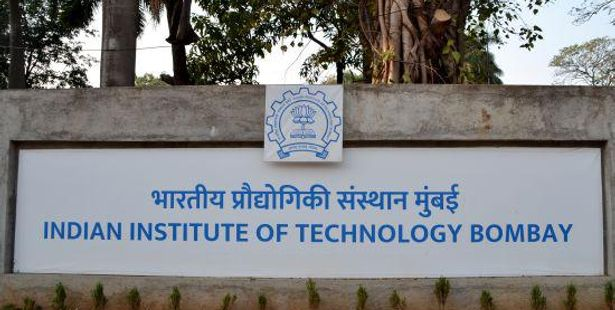 Bachelor's programme in Economics to be offered in IIT Bombay