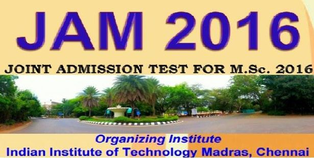 Admit cards of JAM 2016 to be available from 31 December