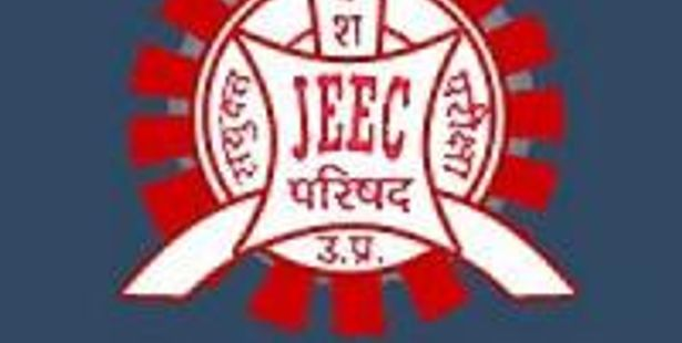 Admission Notice-  UP Polytechnic (JEECUP 2016) Exam Date Announced