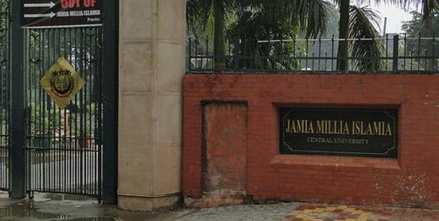 Jamia to Admit Engineering Students through JEE