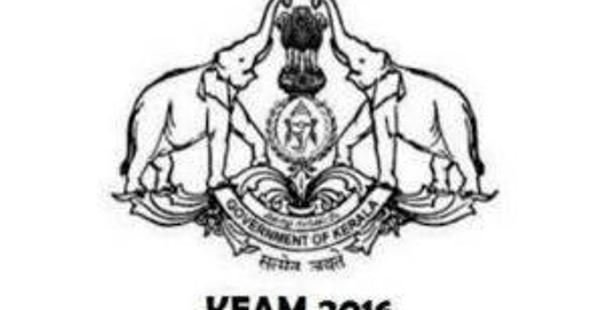 KEAM 2016 Exam Dates Announced