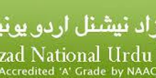 MANNU Authorized by UGC to Run 5 Additional Courses