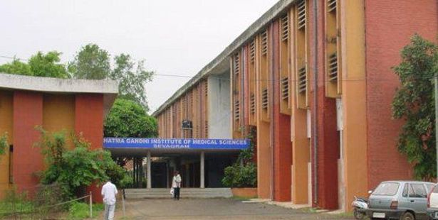 Admission Notice –    MGIMS Wardha Invites Applications for MD/MS Programs- 2016