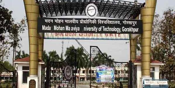 Admission Notice-MMMUT, Gorakhpur Open for MCA'16