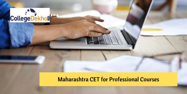 Maharashtra: CET 2021 Dates to be Announced Soon, Entrance Exam Likely for B.A, B.Sc & B.Com