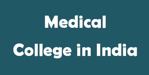 Government to Establish More Medical Colleges