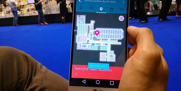 Event Updates-    Mobile App will help to find out book in Kolkata Book Fair