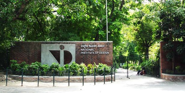 NID Admissions 2016 for GDPD Announced
