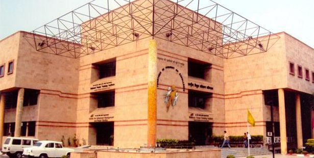Admission Notice-  NPTI, Faridabad Announces Admission to MBA in Power Management